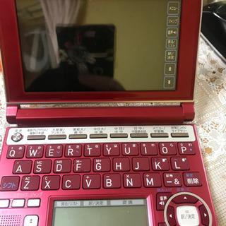 電子辞書 XD-A7300 - 売ります・あげます