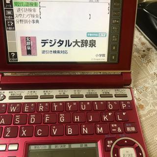 電子辞書 XD-A7300