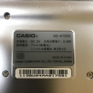 電子辞書 XD-A7300 − 愛知県