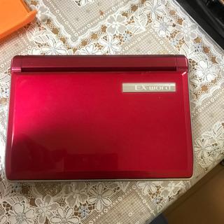 電子辞書 XD-A7300 - 家電