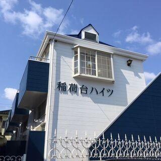 ペット可!★仲&敷&礼0円!★2.9万円!★家具家電付P!…