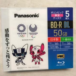 Blu-ray DISC50GB☆45-98Panasonic5...