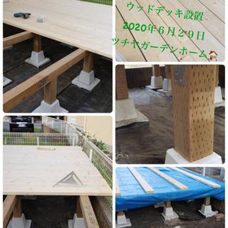 ウッドデッキ/フェンス/ブロック工事ならツチヤガーデンホームへ