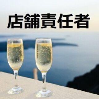 【店舗責任者】西麻布オープン予定の新レストラン<ワインソムリエ歓迎>