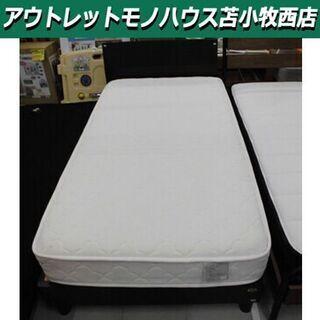 長谷川家具 木製 シングルベッド マットレス付き スイートデコレ...