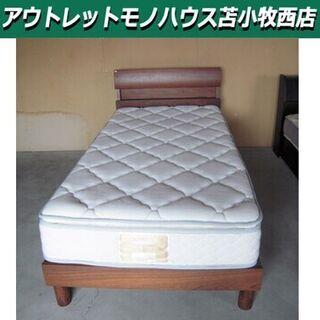 長谷川家具 木製 シングルベッド ポケットコイルマットレス付き ...