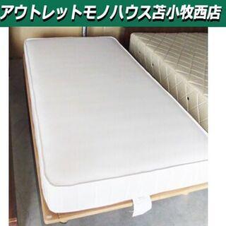 シングルベッド 幅103×奥202×高46㎝ 木製 ベッドフレー...