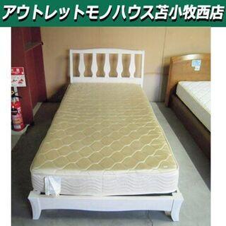 シングルベッド 幅:99㎝×長さ:203㎝×高さ:20㎝ マット...
