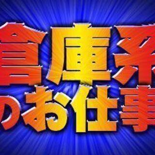 《派》御殿場市/メディア製品の検査・フィルター貼り【人気の夜勤専門】