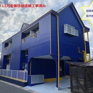 👨たった1.5万円で入居可👨大規模改修工事済みで、新築のような外...