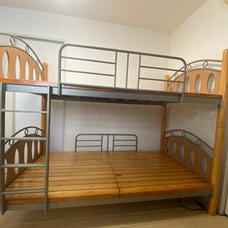 2段ベッド(中古)