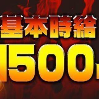 《派》ソフトカプセルの製造・仕上げ【週払いOK】\時給1,500円/