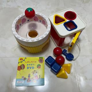 ★値下げ★おもちゃとDVD 3点セット