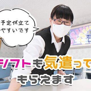 未経験OK パート募集 4時間ワンセット5000円 スタッフ募集