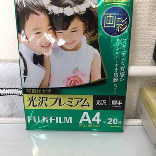 富士フイルムインクジェットプリンター用紙