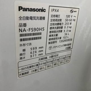 洗濯機 9キロ 容量大きいです! - 売ります・あげます