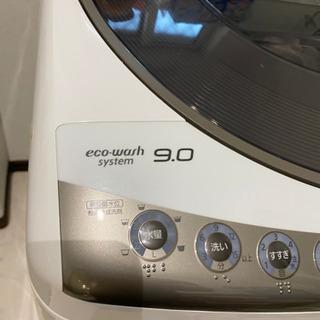 洗濯機 9キロ 容量大きいです!の画像
