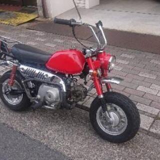 ホンダ モンキー Z50J 赤色 カスタム