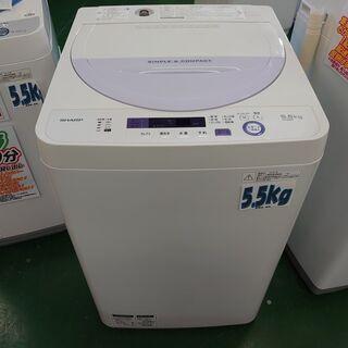 【愛品倶楽部 柏店】5.5kg シャープ 洗濯機 ES-GE5A...