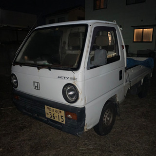 H1 ホンダアクティトラック 旧車 レストアベース