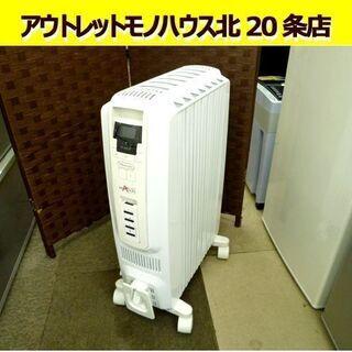 デロンギ デジタルドラゴン オイルヒーター TDD0712W 8...