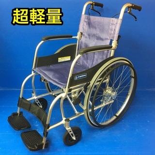自走式車いす 標準型 超軽量タイプ  KF22-40SB ふわり...