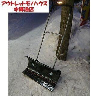 雪かきスコップ【VERSOS 押snowさん 大関】キャスター付...
