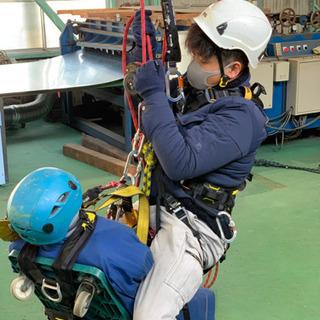 ロープアクセス講習 (ロープ作業ブランコ作業の講習)
