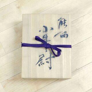 物置にあった木箱 能面の箱 龍王と箱書き