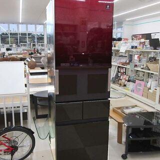 札幌発 SHARP/シャープ 4ドア冷凍冷蔵庫 415L SJ-...