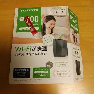 Wi-Fiルーター IO WNSX300FR 300