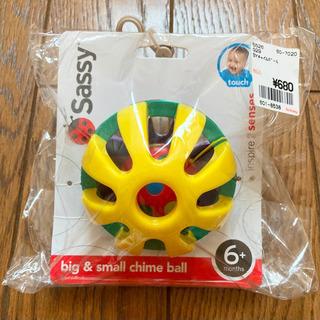 【値下】 Sassy サッシー チャイムボール おもちゃ 6ヶ月...