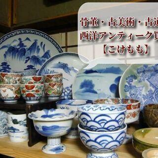 煎茶器・急須・抹茶茶碗・酒器・ぐい吞み・花器・花瓶・香炉・壺・焼...