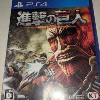 進撃の巨人 PS4ゲーム