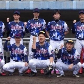 【草野球メンバー募集!】北海道ステラBC