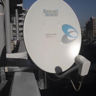 BS/CSがうつらないめめめ アンテナ点検、設置、交換