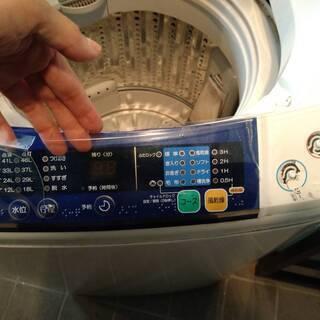 Haier+5.0kg全自動洗濯機+ホワイト JW-K50F − 京都府