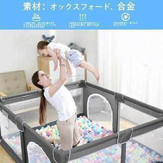 新品未開封ベビーサークル 大型 ベビーフェンス 日本育児 …
