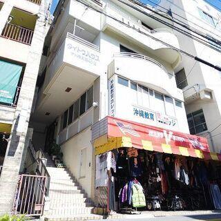 【現在清掃・修繕中】2階ワンフロア、広々事務所!塾、専門学…