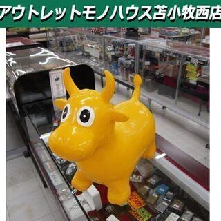 西松屋 エンジョイライド モーモーといっしょ 乗用玩具 黄色 苫...