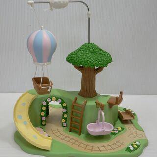 シルバニア ファミリー 赤ちゃん広場 気球の丘であそぼ 廃盤 レ...