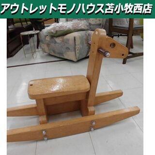 木馬 子供用乗り物 アニマルチェアー 玩具 おもちゃ 子供用品 ...
