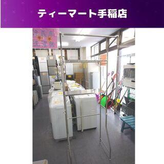 伸縮式ランドリーラック  ステンレス棚 幅67~97cm 洗濯機...