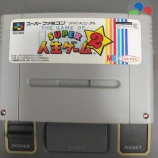 人生ゲーム2 スーパーファミコン(SFC)用