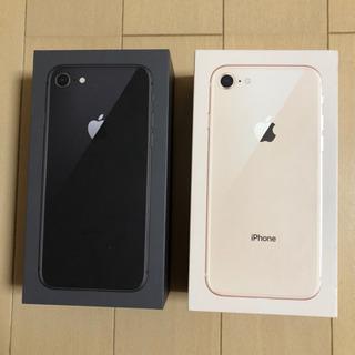 iPhone8 空箱
