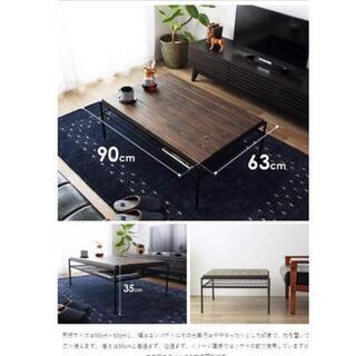 【ネット決済】IWATSUKI ローテーブル