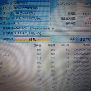 【SSD換装しませんか?】富士通AMDノート ハードディスク不良...