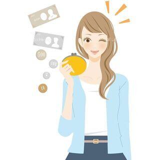 【オンライン開催】スキマ時間でマイペース起業 ◆今の月収+20万...