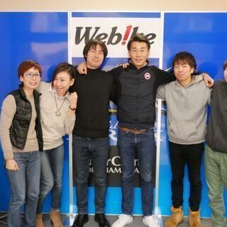 20代30代活躍中!通信販売サイト「Webike(ウェビッ…