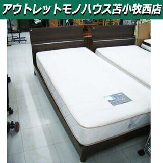 シングルベッド  マットレス付き 幅98×奥210×高43cm ...